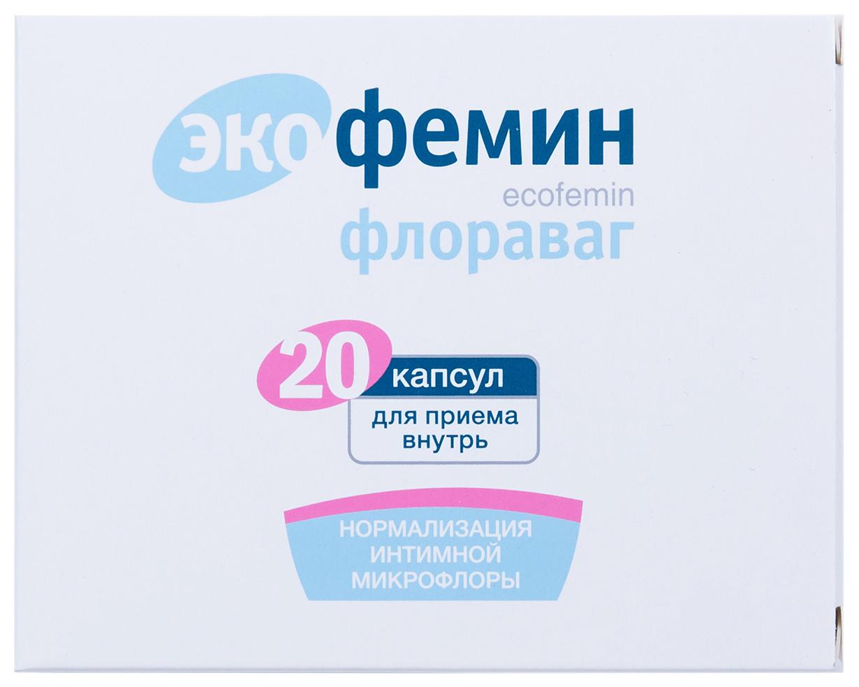 Экофемин Флораваг капсулы №20