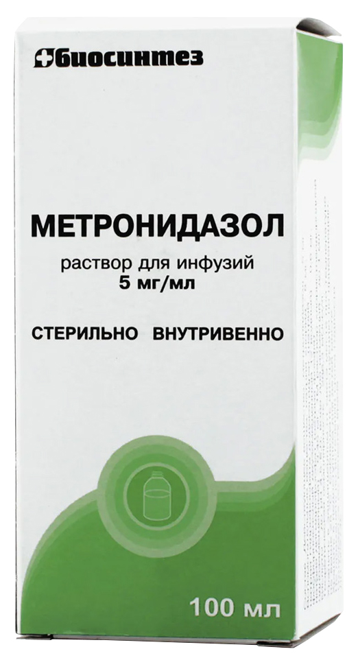 Метронидазол раствор для ин. 0.5% фл