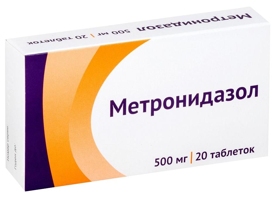 Метронидазол таблетки 500 мг №20