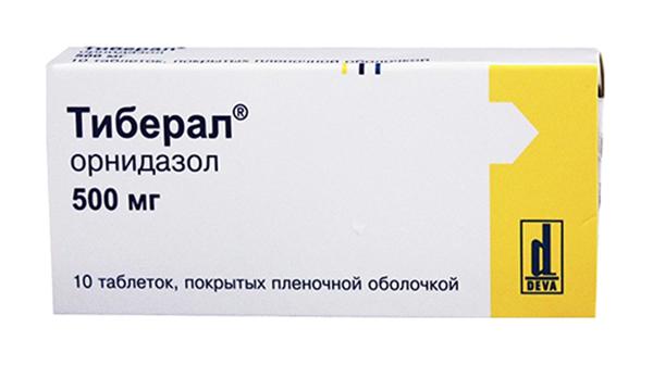 Тиберал таблетки п.п.о 500 мг №10