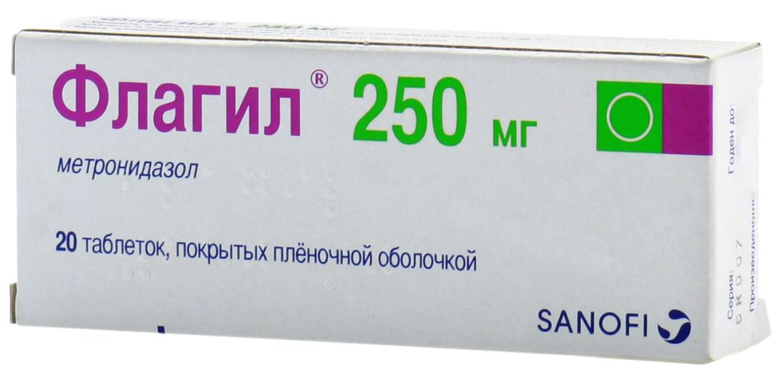Флагил тб 250 мг N20