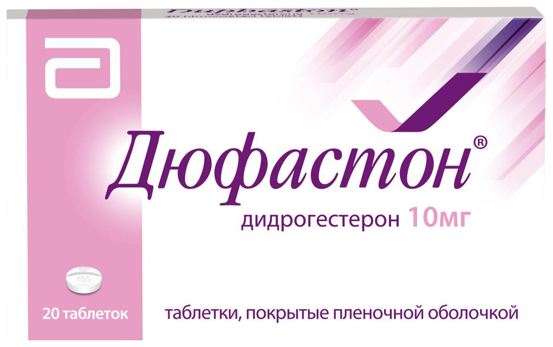 Дюфастон таблетки, покрытые пленочной оболочкой 10 мг №20