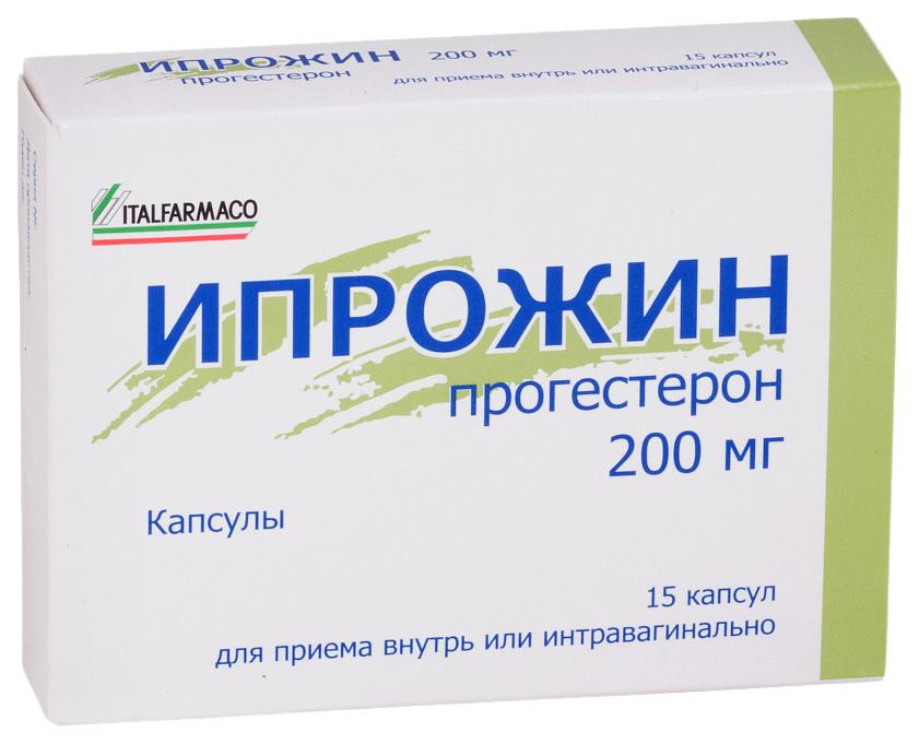 Ипрожин капс 200 мг №15