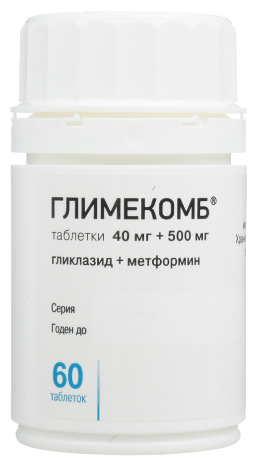 Глимекомб таблетки 40 мг+500 мг 60 шт.
