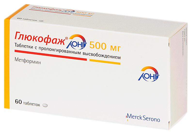 Глюкофаж Лонг таблетки пролонг.500 мг №60