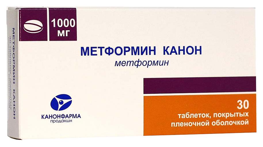 Метформин-Канон таблетки, покрытые пленочной оболочкой 1000 мг №30