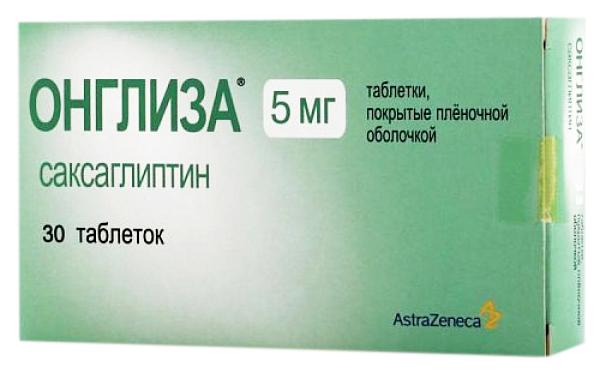Онглиза таблетки, покрытые пленочной оболочкой 5 мг №30