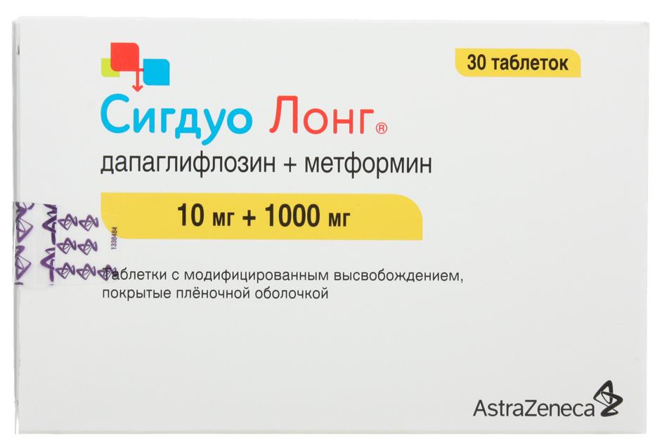 Купить Сигдуо Лонг таблетки с модиф.высвоб.п.п.о.10 мг+1000 мг №30, AstraZeneca AB