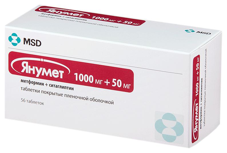Янумет таблетки, покрытые пленочной оболочкой 1000+50 мг №56