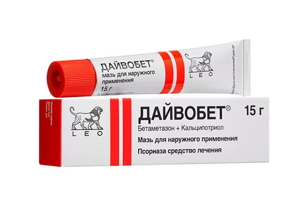 Дайвобет мазь для наружн.прим.15 г