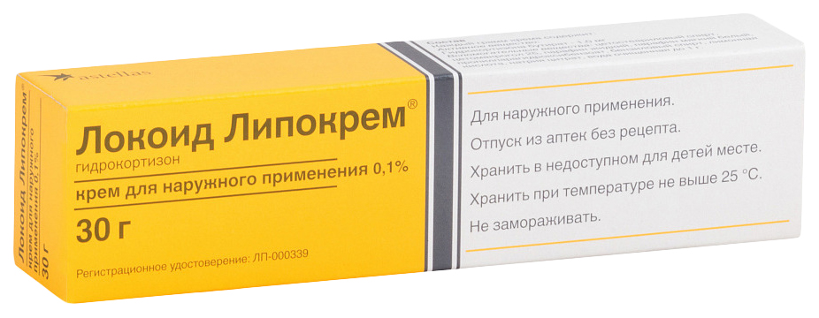Локоид липокрем крем наруж. 0.1% туба 30 г