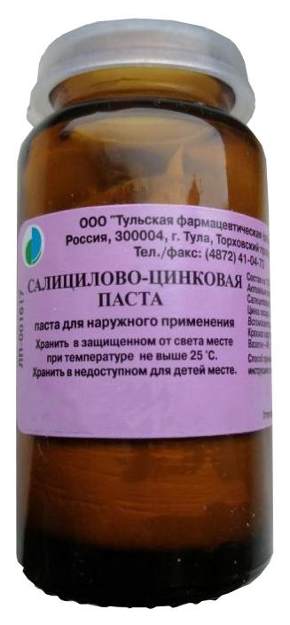Салицилово цинковая паста 25 г N1