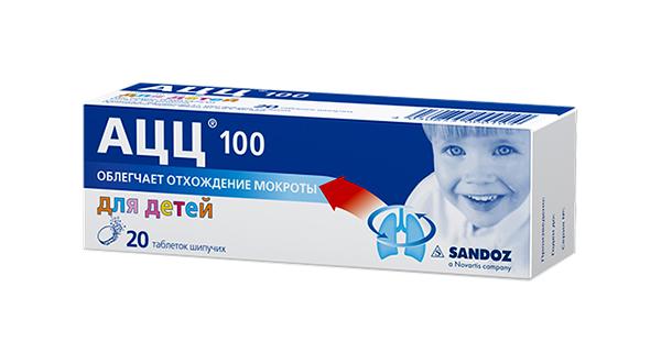 АЦЦ 100 табл. шип. 100 мг. туба №20