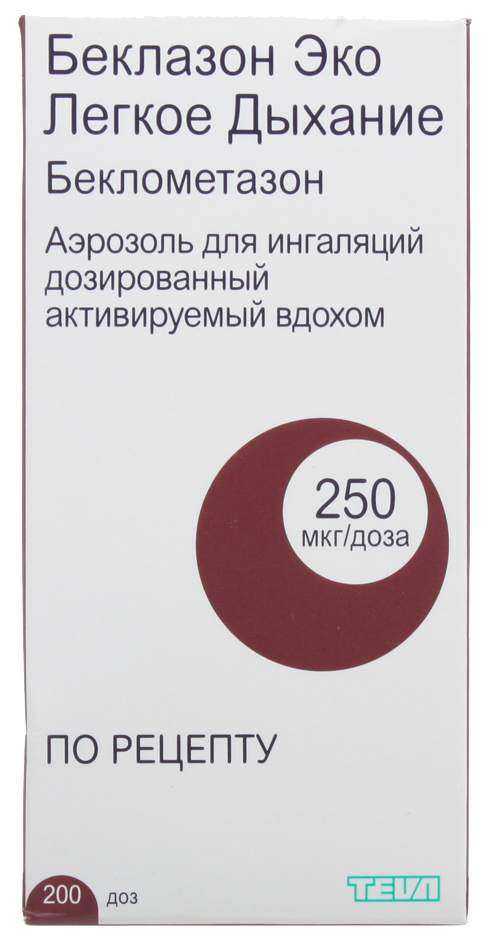 Беклазон Эко Легкое Дыхание аэрозоль для ингаляций, доз.250мкг/доза 200доз