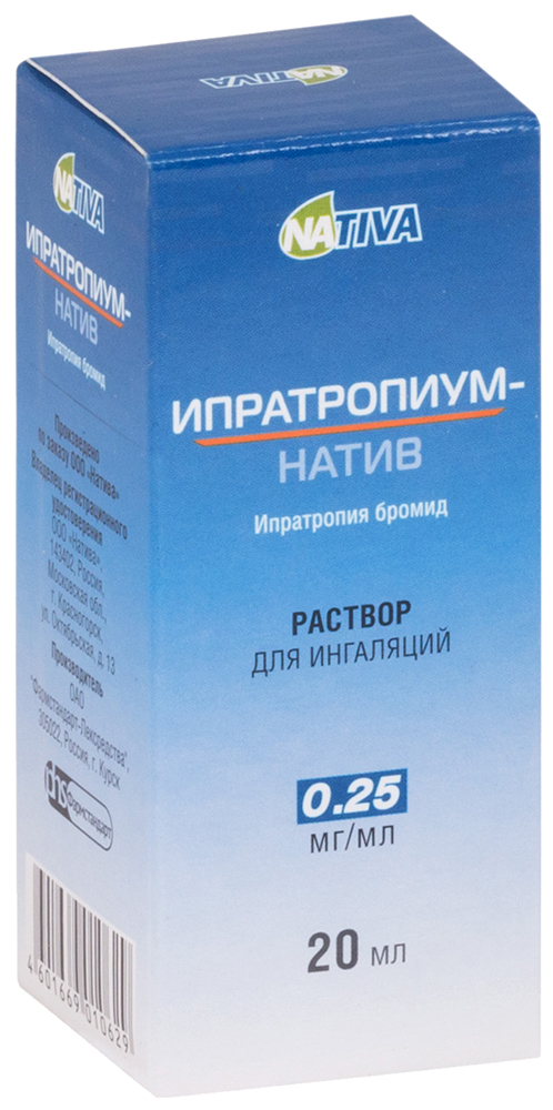 Ипратропиум-натив раствор для инг.0,25 мг/мл флакон кап.20 мл №1
