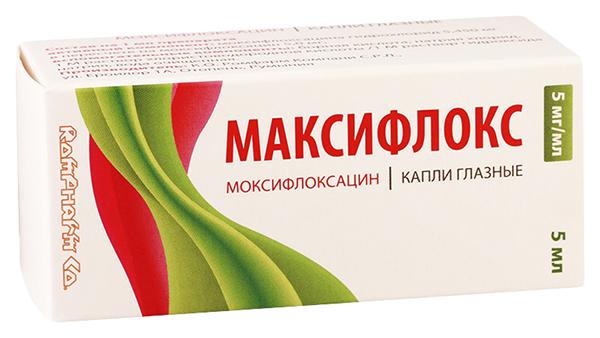 Максифлокс капли глазные 5 мг/мл фл-кап.5 мл №1