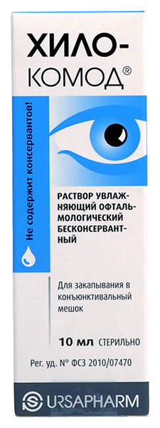 Хило Комод раствор офтальмологический увлажняющий флакон