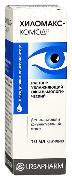 Хиломакс Комод раствор увлаж. офтальмол.10 мл Контейнер
