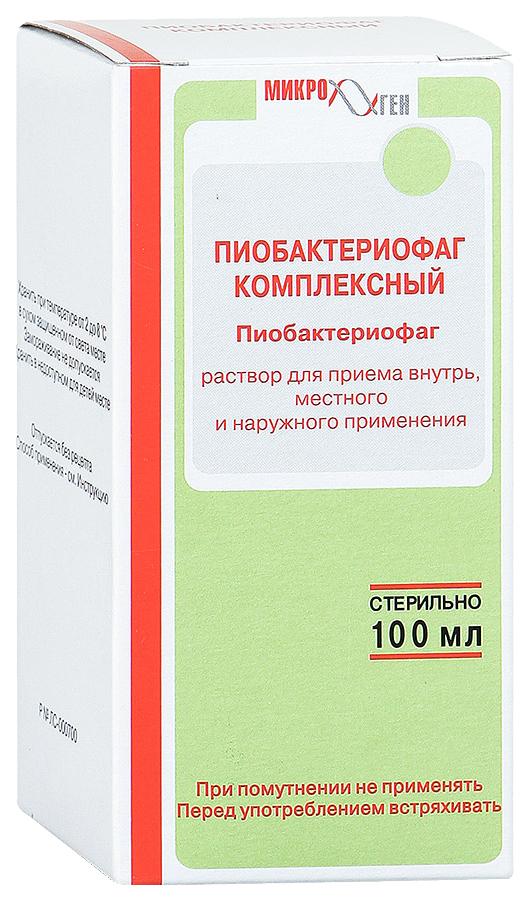 Купить Пиобактериофаг комбинированный(компл.) жидкий 100 мл фл N1, Микроген НПО