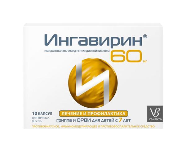 Купить Ингавирин капсулы 60 мг №10, Valenta