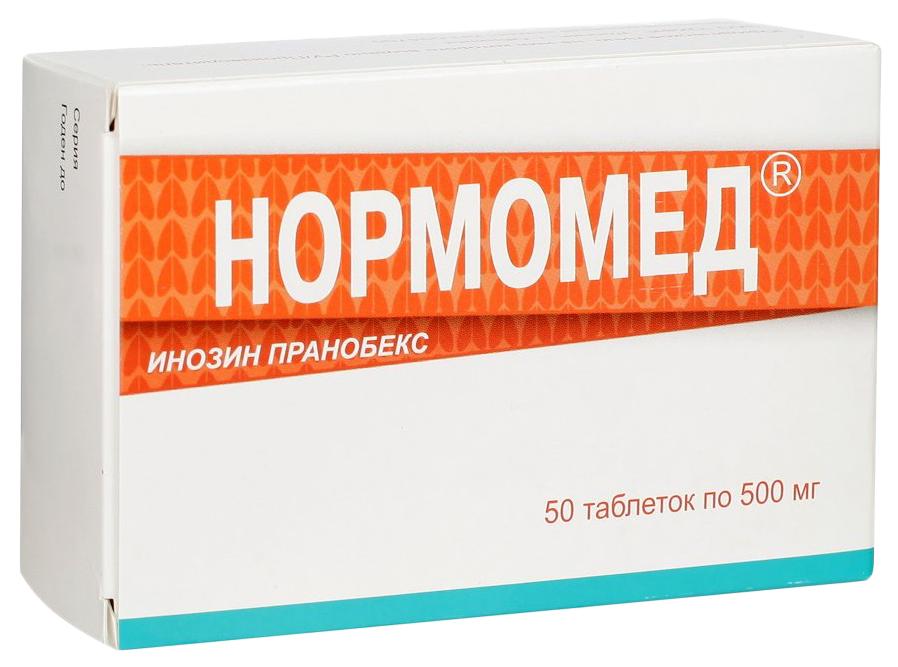 Нормомед таблетки 500 мг 50 шт.