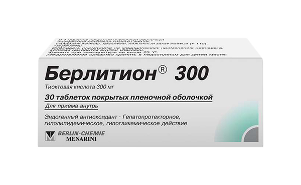 Берлитион 300 таблетки, покрытые пленочной оболочкой 300 мг №30
