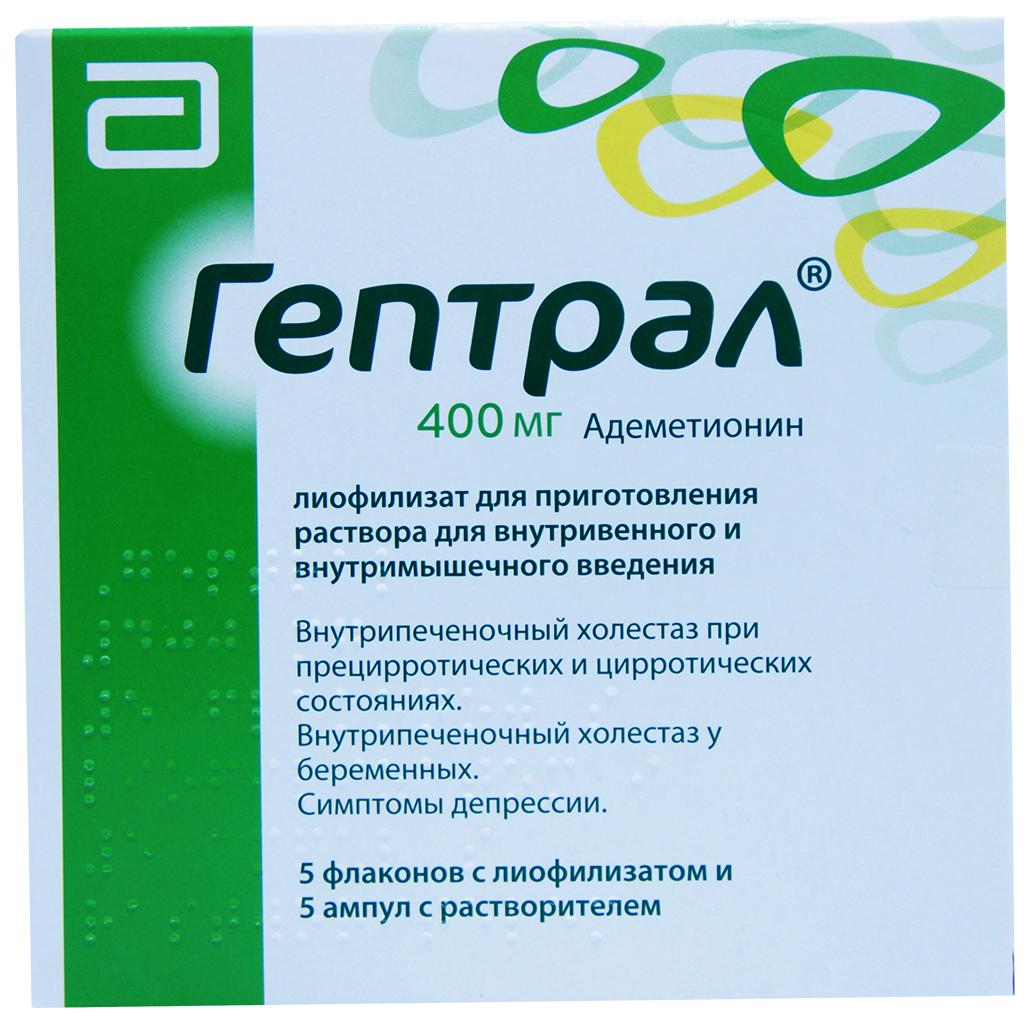 Купить Гептрал лиофилизат для приг. раствора для в/в и в/м введ.400 мг флакон №5, Биологические Лаборатории Италия