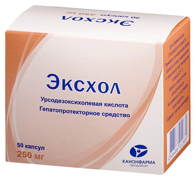 Эксхол капсулы 250 мг 50 шт.