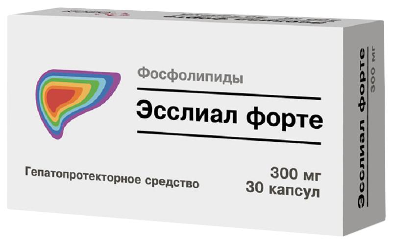 Эсслиал форте капсулы 300 мг №30