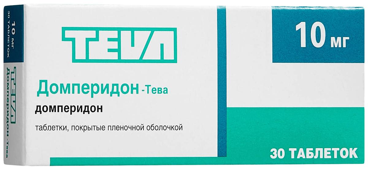 Домперидон-Тева таблетки, покрытые оболочкой 10 мг №30