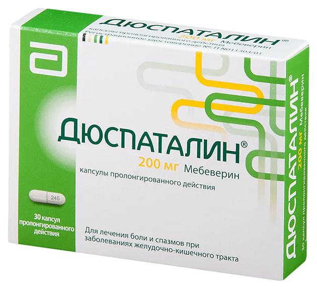 Дюспаталин капсулы пролонг.200 мг №30