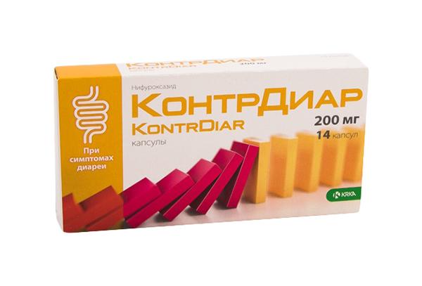 КонтрДиар капсулы 200 мг №14