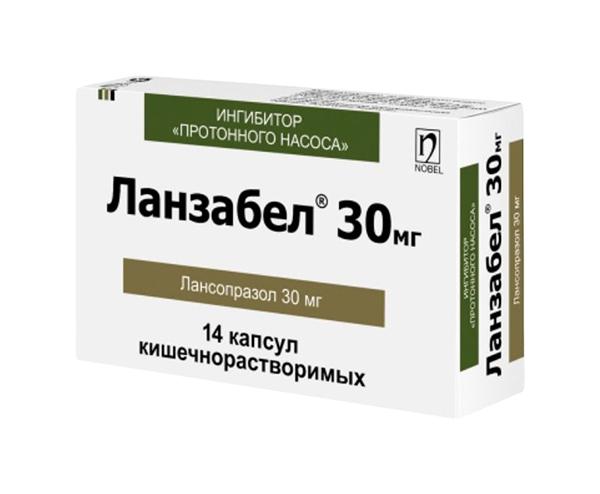 Ланзабел капсулы 30 мг №14