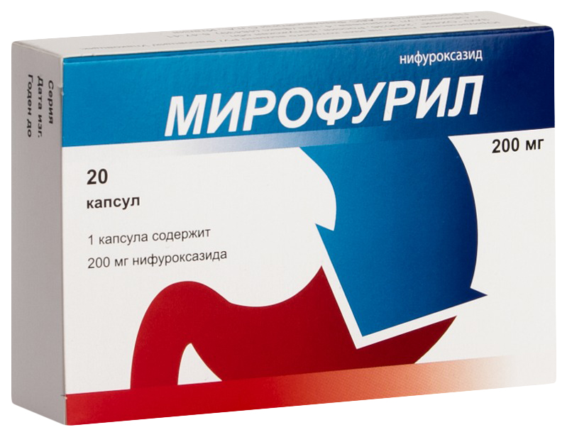 Мирофурил капсулы 200 мг №20