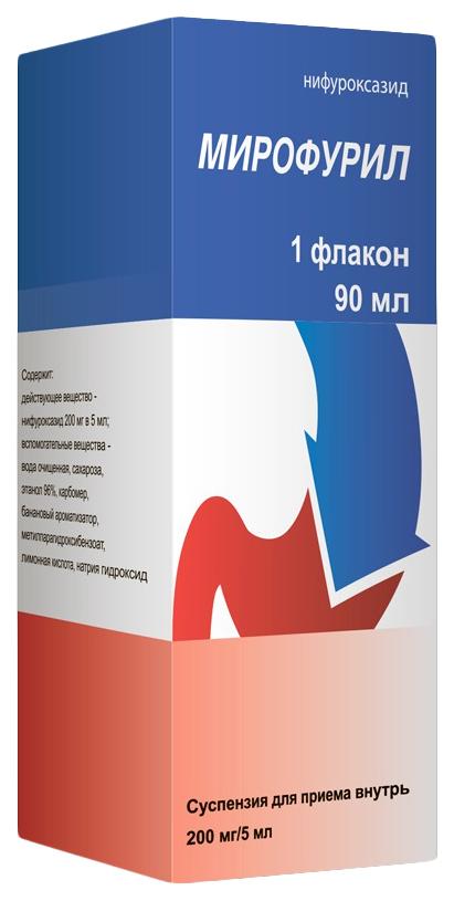 Мирофурил сусп. для приема внутрь 200 мг/5 мл 90 мл