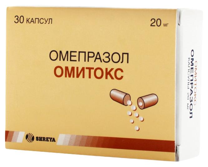 Омитокс капсулы 20 мг №30