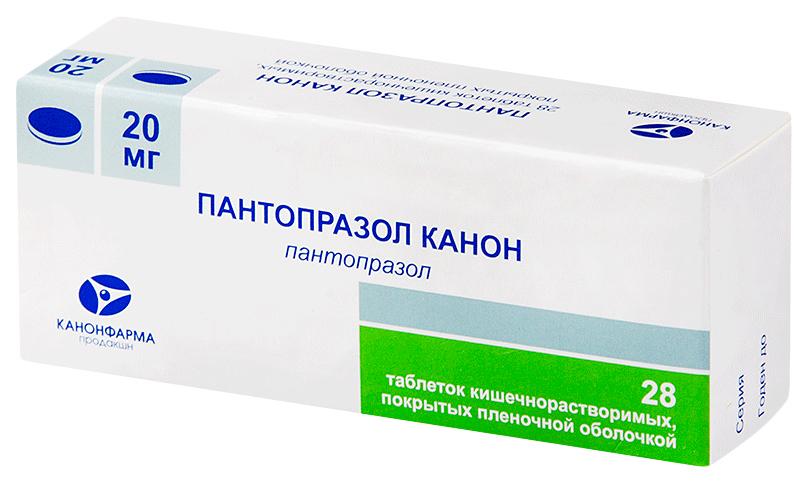 Пантопразол Канон табл. п.к.о. 20 мг №28