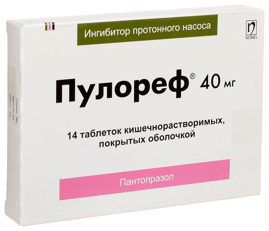 Пулореф таблетки, покрытые оболочкой раствор./кишечн. 40 мг №14