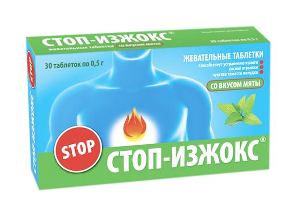 Стоп-Изжокс таблетки жеват. Мята №30
