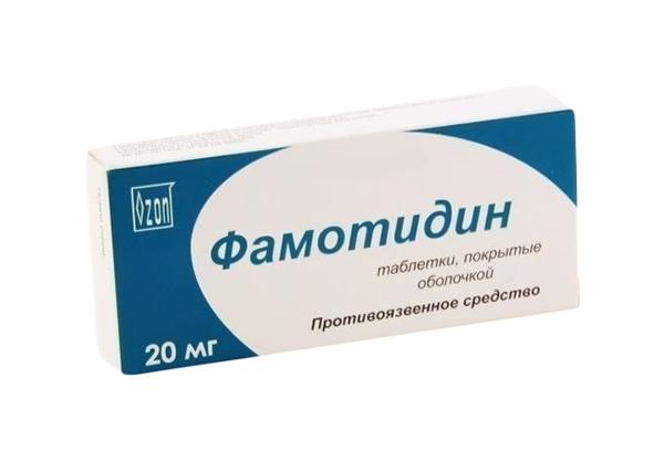 Фамотидин таблетки, покрытые пленочной оболочкой 20 мг №20