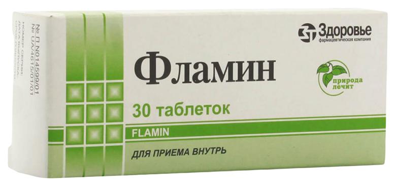 Фламин таблетки 50 мг №30