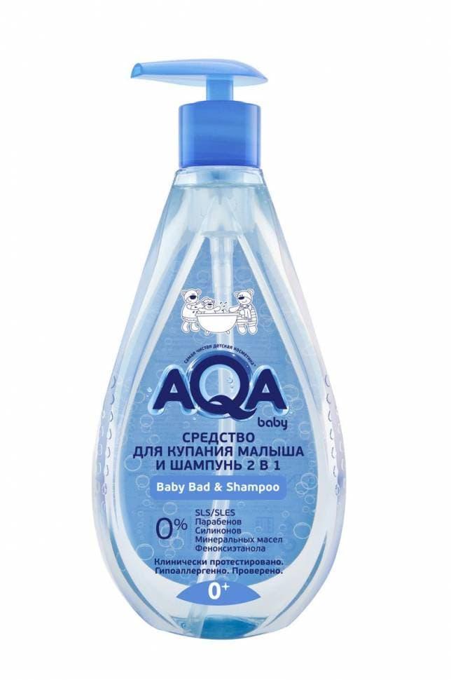 Средство AQA baby для купания малыша и шампунь 2 в 1, 400 мл