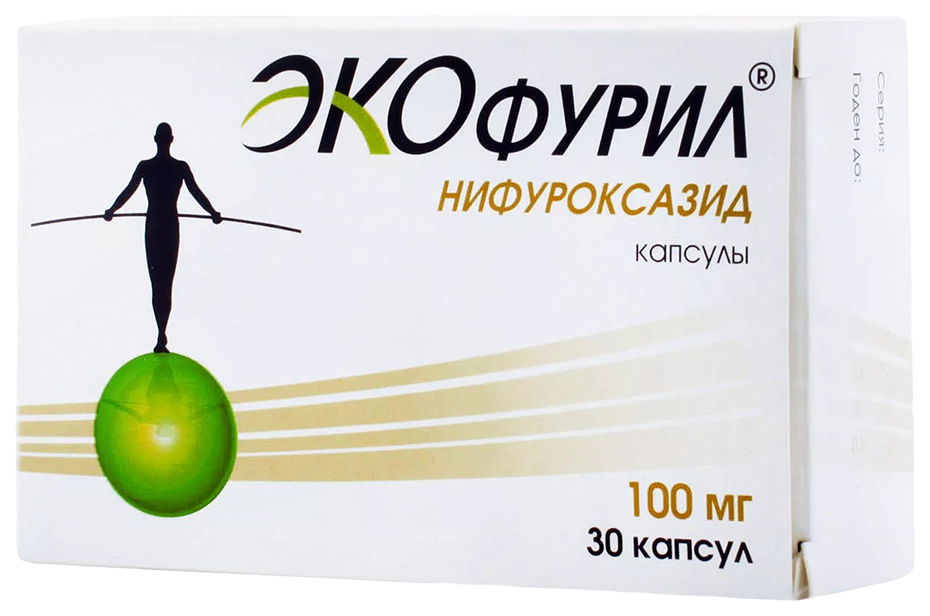 Экофурил капсулы 100 мг №30