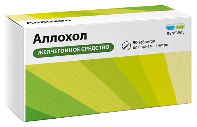 Аллохол таблетки, покрытые пленочной оболочкой 50 шт. Renewal