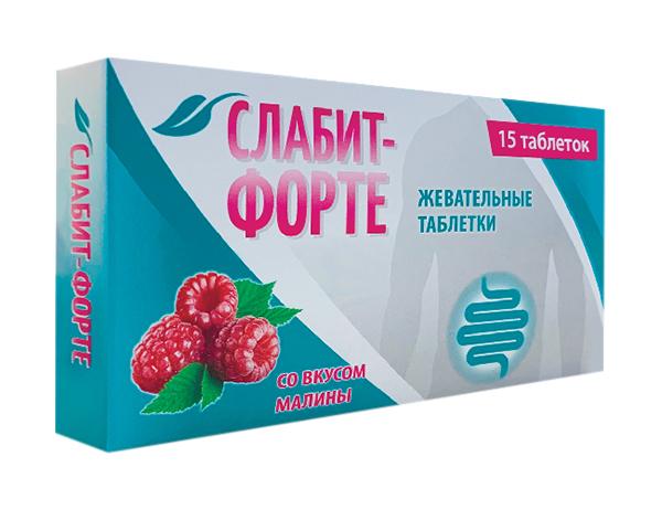 Аклен Слабит Форте таблетки жеват.500 мг Малина