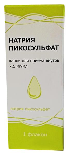 Натрия пикосульфат капли для приема внутрь