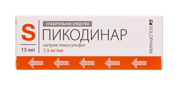 Купить Пикодинар капли для приема внутрь 7, 5 мг/мл флакон 15 мл №1, Гротекс ООО
