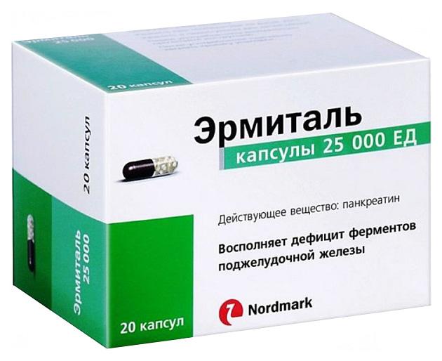 Эрмиталь капсулы 25000 ЕД №20