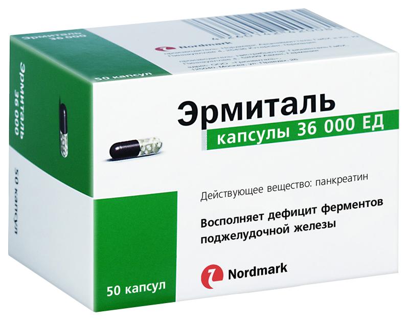 Эрмиталь капсулы 36000 ЕД 50 шт.