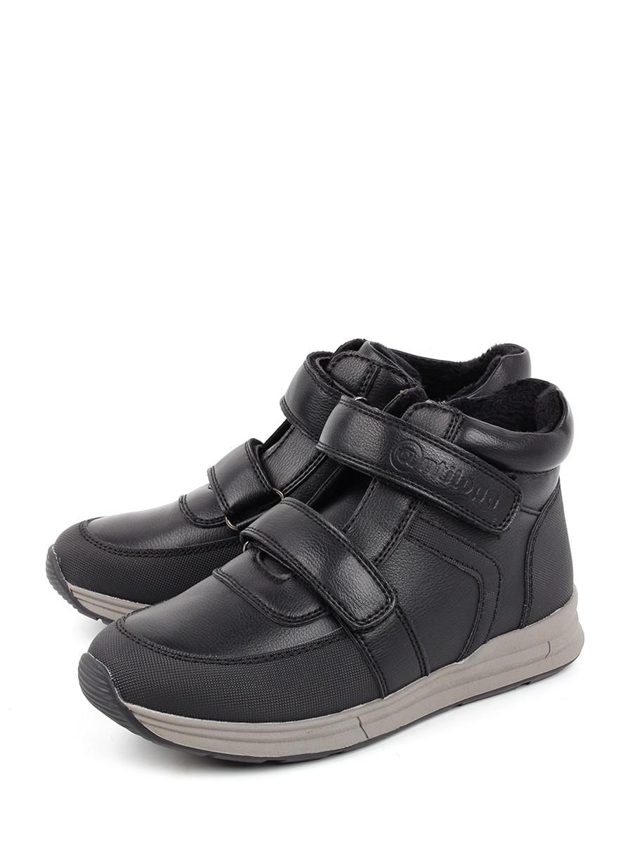 Ботинки для мальчиков Antilopa AL 2021102 цв. черный р. 34 Antilopa   фото